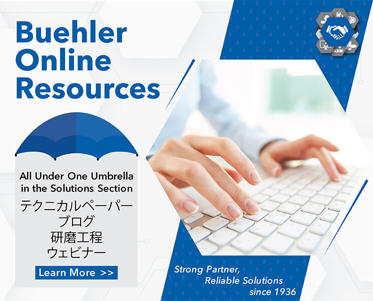 Buehler Solutions
